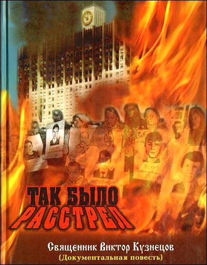 http://ruspatriotrus.narod.ru/991646.jpg
