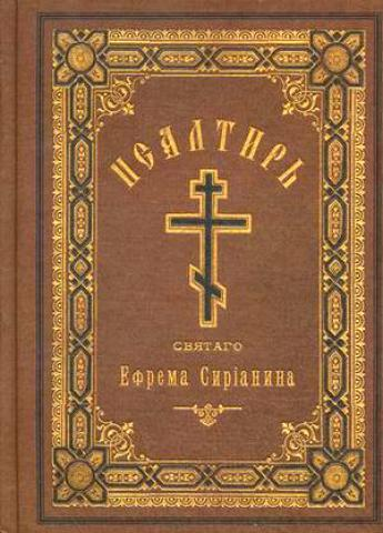 http://ruspatriotrus.narod.ru/ES_P.jpg