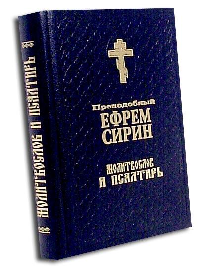 http://ruspatriotrus.narod.ru/ES_PM.jpg