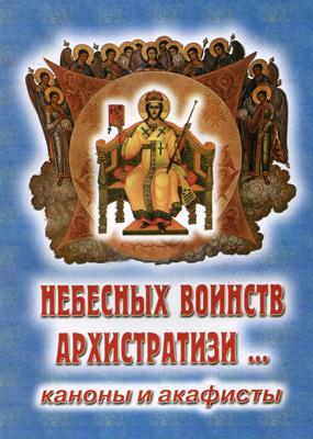 http://ruspatriotrus.narod.ru/NS.jpg