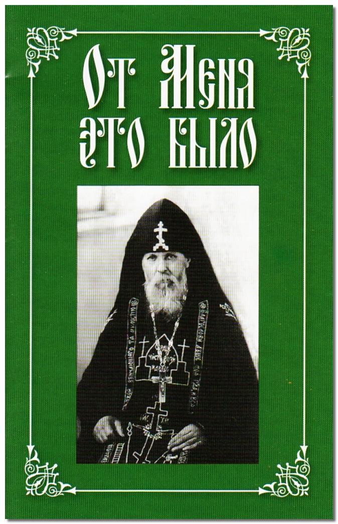http://ruspatriotrus.narod.ru/SV_.jpg