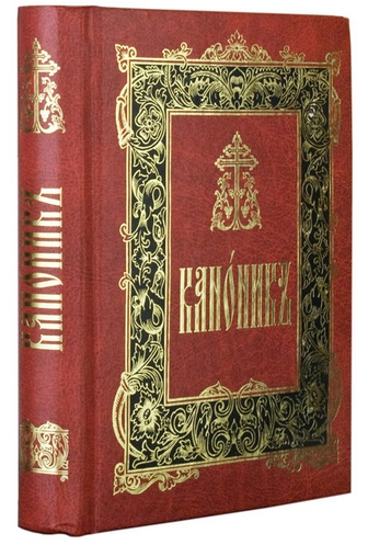 http://ruspatriotrus.narod.ru/canonik.jpg