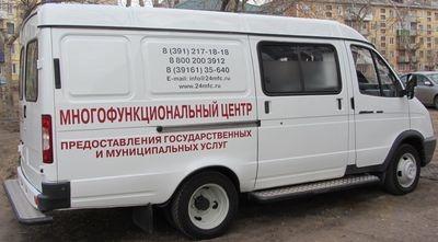 http://ruspatriotrus.narod.ru/ph/2.jpg