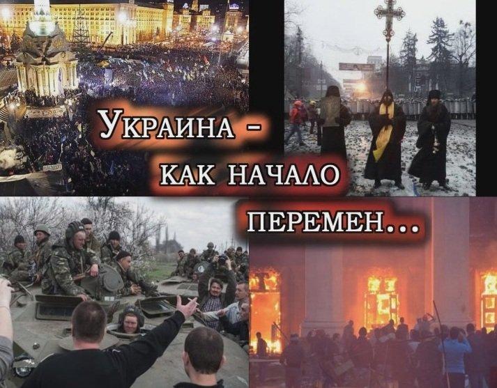 http://ruspatriotrus.narod.ru/ukr.jpg